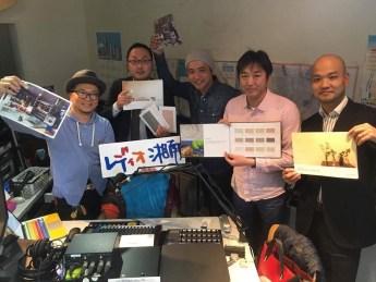 レディオ湘南に出演してきました! – 株式会社SILICALIME | 100%天然 ...